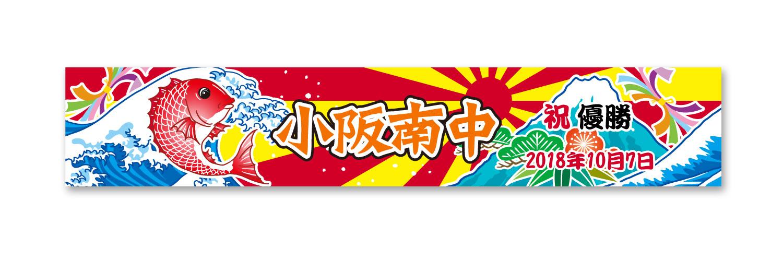 【mt-gift001】ギフト01・インクジェットプリントマフラータオル(約20×110cm)