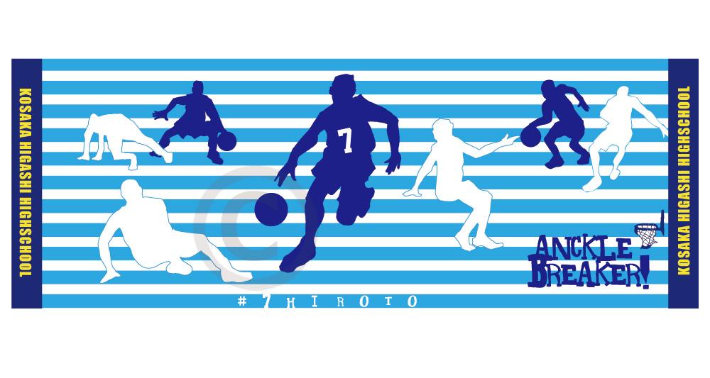 【sti-basketball003】バスケ03・インクジェットスポーツタオル(40×110cm)